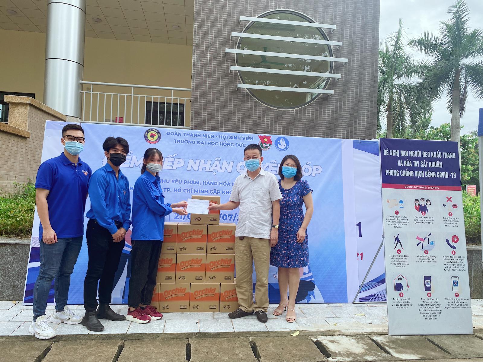 Đoàn Thanh niên, Hội Sinh viên Nhà trường vận động, quyên góp, ủng hộ nhân dân Thành phố Hồ Chí Minh gặp khó khăn do Covid - 19